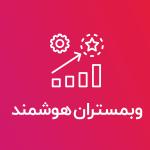 Smartwebmasters_logo